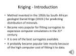 Kriging - Introduction