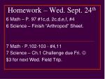 Homework – Wed. Sept. 24 th
