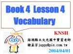 Book 4 Lesson 4 Vocabulary