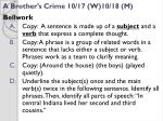 A Brother's Crime 10/17 (W)10/18 (M)