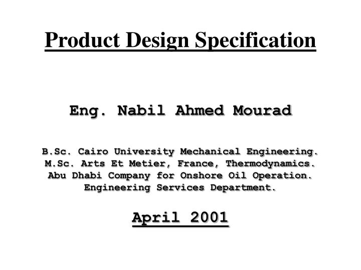 product design specification n.