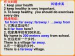 作文纠错 1 keep your health 2 keep healthy is very important.