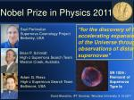 Nobel Prize in Physics 2011