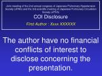 The author have no financial conflicts of interest to disclose concerning the presentation.