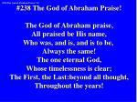 #238 The God of Abraham Praise! The God of Abraham praise, All praised be His name,