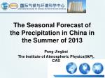 The Seasonal Forecast of the Precipitation in China in the Summer of 2013