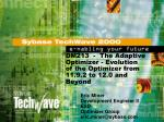 DM213  -  The Adaptive Optimizer - Evolution of the Optimizer from 11.9.2 to 12.0 and Beyond