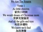 We Are The Reason Verse 1 As little children 當我小時候 We would dream of Christmas morn 常夢見聖誕夜