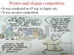 Poster and slogan competition