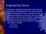 Engineering Terms