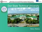 Don State Technical University