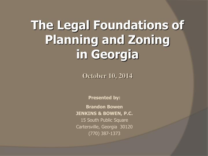 the legal foundations of planning and zoning in georgia october 10 2014 n.
