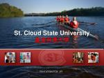 St. Cloud State University 圣克劳德大学