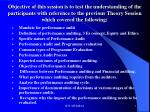 Mandate for performance audit Definition of performance auditing, 3 Es concept, Equity and Ethics