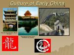 Culture of Early China