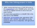 Why river linking project in India