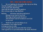 1.We are fighting for Jerusalem the city of our King And His kingdom will be founded