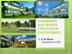 Lakireddy  Bali Reddy College of Engineering