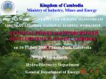 NATIONAL POWER and HYDROPOWER DEVELOPMENT PLANS IN CAMBODIA