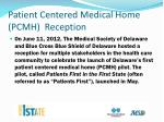 Patient Centered Medical Home (PCMH)  Reception