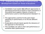 1.3 Explaining approaches to performance development based on these evaluations