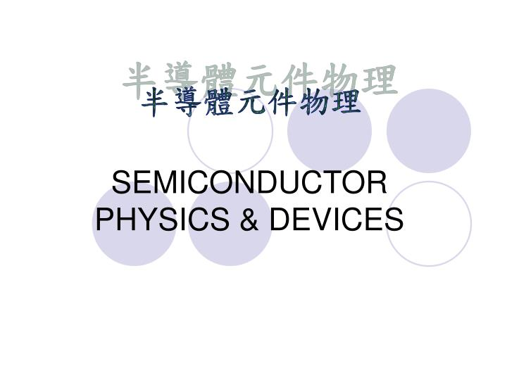 semiconductor physics devices n.