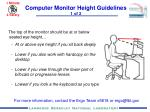 Computer Monitor Height Guidelines 1 of 2
