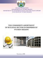 THE COMMODITY ASSORTMENT OF BUILDING SECTOR ENTREPRISES OF TYUMEN REGION