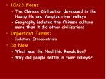 10/23 Focus The Chinese Civilization developed in the Huang He and Yangtze river valleys