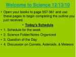 Welcome to Science 12/13/10