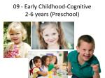09 - Early Childhood - Cognitive 2-6 years (Preschool)