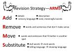 Revision Strategy— ARMS