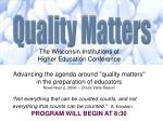The Wisconsin Institutions of  Higher Education Conference