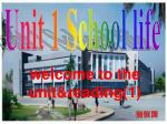 welcome to the unit&reading(1)