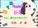 Numbers 11~20