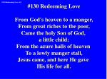 #130 Redeeming Love From God's heaven to a manger, From great riches to the poor,