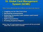 10. Global Card Management System (GCMS)