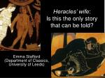 Heracles' wife :  Is this the only story that can be told?