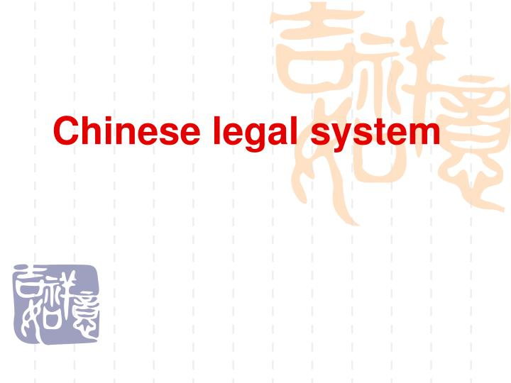 chinese legal system n.
