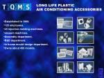 LONG LIFE PLASTIC AIR CONDITIONING ACCESSORIES