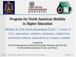 Program for North American Mobility in Higher Education