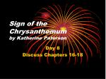 Sign of the Chrysanthemum by Katherine Paterson