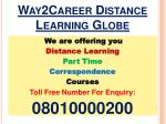 MPhil in Computer Science|8010000200|Distance Education