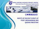 aaras  shipping ag E ncies private limited