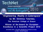 """Integrating Cyberspace into the Battlespace"""