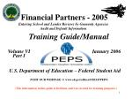 Financial Partners - 2005