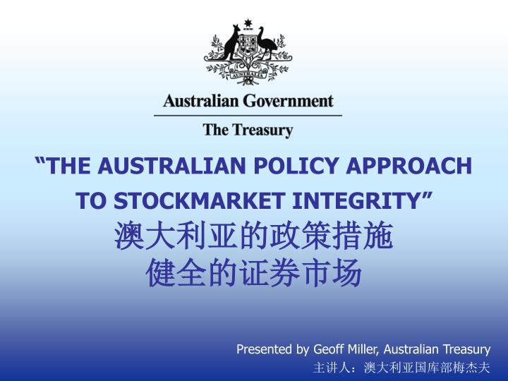 the australian policy approach to stockmarket integrity n.