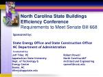 Sponsored by: State Energy Office and State Construction Office NC Department of Administration