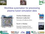Workflow automation for processing plasma fusion simulation data