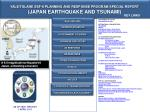 YALE/TULANE ESF-8 PLANNING AND RESPONSE PROGRAM SPECIAL REPORT (JAPAN EARTHQUAKE AND TSUNAMI)